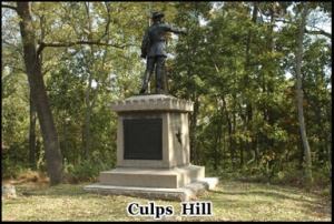 Culps Hill, one of the most isolated parts of the Gettysburg battlefield