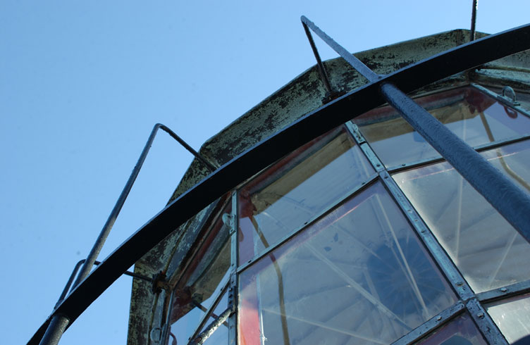 Haunted Fire Island Lighthouse, Long Island