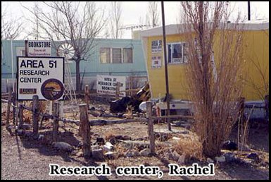 The Area 51 research center which sells souvenirs and t-shirts